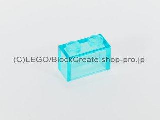 #3065 ブロック 1x2 ボトムチューブ無【透明水色】 /Brick 1x2 without Bottom Tube :[Tr,Lt Blue]