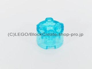 #3941 ブロック 2x2 ラウンド【透明水色】 /Brick 2 x 2 Round :[Tr,Lt Blue]