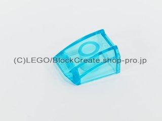 #30602 スロープ カーブ 2x2x1【透明水色】 /Slope Curved Top 2x2x1 :[Tr,Lt Blue]