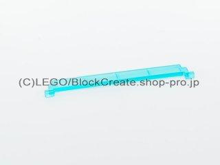#4218 ガレージシャッター【透明水色】 /Garage Roller Door Section without Handle :[Tr,Lt Blue]