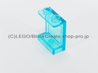 #87552 パネル 1x2x2 サイドサポート【透明水色】 /Panel 1x2x2 with Side Supports :[Tr,Lt Blue]