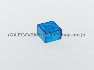 #3003 ブロック 2x2 【透明青】 /Brick 2x2 :[Tr,Blue]