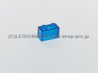 #3065 ブロック 1x2 ボトムチューブ無 【透明青】 /Brick 1x2 without Bottom Tube :[Tr,Blue]