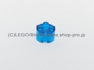 #3941 ブロック 2x2 ラウンド 【透明青】 /Brick 2x2 Round :[Tr,Blue]