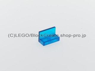 #4865 パネル 1x2x1 【透明青】 /Panel 1x2x1 :[Tr,Blue]