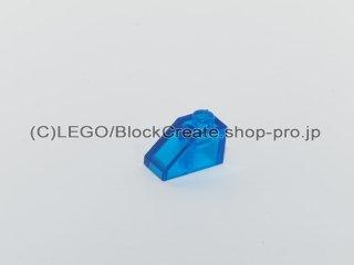 #3040 スロープ ブロック 45°2x1 【透明青】 /Slope Brick 45°2x1 :[Tr,Blue]