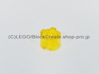 #3941 ブロック 2x2 ラウンド【透明黄色】 /Brick 2x2 Round :[Tr,Yellow]