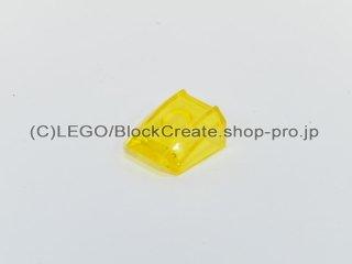 #30602 スロープ カーブ 2x2x1【透明黄色】 /Slope Curved Top 2x2x1 :[Tr,Yellow]