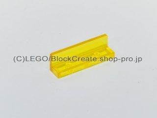 #30413 パネル 1x4x1【透明黄色】 /Panel 1x4x1:[Tr,Yellow]