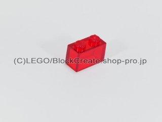 #3065 ブロック 1x2 ボトムチューブ無【透明赤】 /Brick 1x2 without Bottom Tube :[Tr,Red]