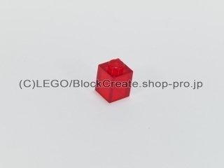 #3005 ブロック 1x1【透明赤】 /Brick 1x1 :[Tr,Red]