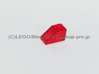 #3040 スロープ ブロック45°2x1 【透明赤】 /Slope Brick 45°2x1 :[Tr,Red]