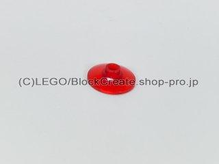 #4740 ラウンド ディッシュ 2x2【透明赤】 /Dish 2 x 2 16 Inverted :[Tr,Red]