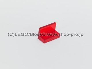 #4865 パネル 1x2x1【透明赤】 /Panel 1x2x1 :[Tr,Red]