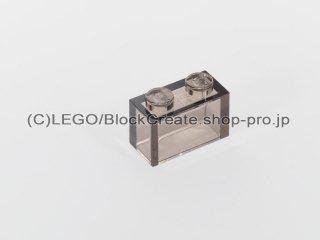 #3065 ブロック 1x2 ボトムチューブ無【透明濃灰】 /Brick 1x2 without Bottom Tube :[Tr,Black]