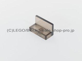 #4865 パネル 1x2x1【透明濃灰】 /Panel 1x2x1 :[Tr,Black]
