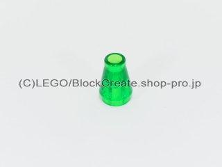 #4589 コーン 1x1【透明緑】 /Cone 1x1 without Top Groove:[Tr,Green]