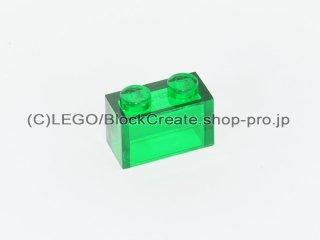 #3065 ブロック 1x2 ボトムチューブ無【透明緑】 /Brick 1x2 without Bottom Tube:[Tr,Green]