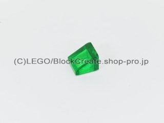 #54200 スロープ ブロック 33°1x1x2/3 【透明緑】 /Slope 33°1x1x2/3 :[Tr,Green]