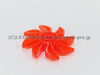#41530 プロペラ 8枚刃 5L【透明蛍光オレンジ】 /Propellor 8 Blade 5 Diameter :[Tr,Neon Orange]