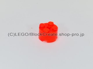 #3941 ブロック 2x2 ラウンド【透明蛍光オレンジ】 /Brick 2x2 Round :[Tr,Neon Orange]