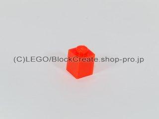 #3005 ブロック 1x1【透明蛍光オレンジ】 /Brick 1x1 :[Tr,Neon Orange]