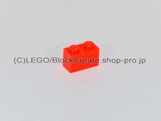 #3065 ブロック 1x2 ボトムチューブ無【透明蛍光オレンジ】 /Brick 1x2 without Bottom Tube :[Tr,Neon Orange]