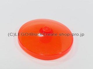 #3960 ラウンド ディッシュ 4x4【透明蛍光オレンジ】 /Dish 4x4 Inverted :[Tr,Neon Orange]