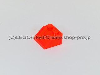 #3039 スロープ ブロック 45°2x2【透明蛍光オレンジ】 /Slope 45°2x2 :[Tr,Neon Orange]
