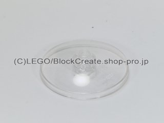 #3960 ラウンド ディッシュ 4x4【透明】 /Dish 4 x 4 Inverted :[Tr,Clear]