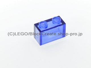 #3065 ブロック 1x2 ボトムチューブ無【透明紫】 /Brick 1x2 without Bottom Tube :[Tr,Purple]