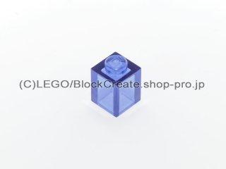 #3005 ブロック 1x1【透明紫】 /Brick 1x1 :[Tr,Purple]