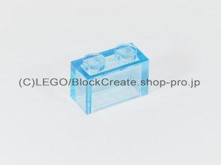 #3065 ブロック 1x2 ボトムチューブ無【透明薄青】 /Brick 1x2 without Bottom Tube :[Tr,Md Blue]