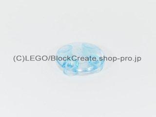 #2654 ラウンド ディッシュ 2x2 ラウンドボトム【透明薄青】 /Round Plate 2x2 with Rounded Bottom :[Tr,Md Blue]