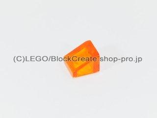 #54200 スロープ ブロック 33°1x1x2/3 【透明オレンジ】 /Slope 33°1x1x2/3 :[Tr,Orange]