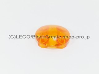 #2654 ラウンド ディッシュ 2x2 ラウンドボトム【透明オレンジ】 /Round Plate 2x2 with Rounded Bottom :[Tr,Orange]