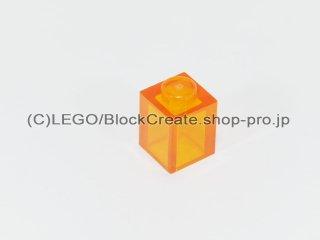 #3005 ブロック 1x1【透明オレンジ】 /Brick 1x1 :[Tr,Orange]