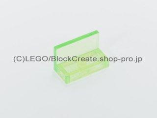 #4865 パネル 1x2x1【透明黄緑】 /Panel 1x2x1 :[Tr,Bt Green]