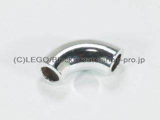 #71075 ブロック 1x1 エルボー 90°スタッドなし【クローム銀】 /Curved Pipe 1.33 :[Chrome Silver]