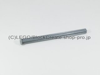 #55013 テクニック 十字軸 8 ストッパー(63mm)【新濃灰】 /Axle 8 with End Stop :[Dark Bluish Gray]