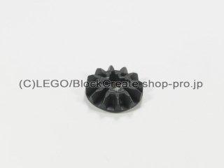 #6589 テクニック べベルギア 12歯【黒】 /Bevel Gear with 12 Teeth :[Black]