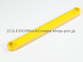 #6247 テクニック リンク 11L【黄色】 /Link 11 :[Yellow]