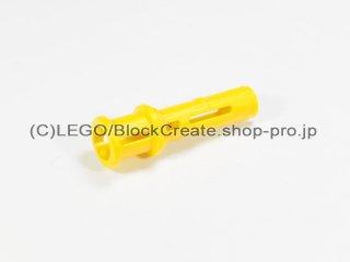 #32054 テクニック ピン ロング ストッパー【黄色】 /Long Pin with Friction and Bushing Attached :[Yellow]
