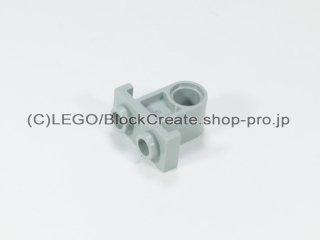 #32529 テクニック ピンコネクター プレート【旧灰】 /Technic Pin Joiner Plate 1x2x1&1/2 :[Gray]