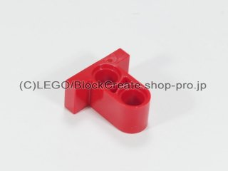 #32530 テクニック ピンコネクター プレート 1x2x1.6【赤】 /Tile 1x2 with Perpendicular Beam 2 :[Red]