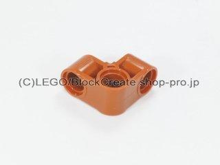 #44809 テクニック ピンコネクター 2x2 ベント【ダークオレンジ】 /Technic Cross Block 2x2 Bent 90 :[Dark Orange]