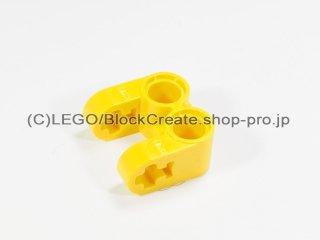 #41678 テクニック 軸/ピンコネクター 2x2 垂直ダブル【黄色】 /Technic Cross Block 2x2 Split :[Yellow]
