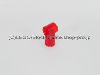 #32013 テクニック アングル コネクター #1【透明赤】 /Angle Connector #1 :[Tr,Red]