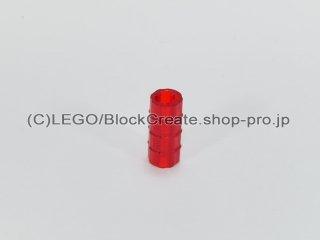 #6538 テクニック 軸コネクター【透明赤】 /Axle Connector (Ridged with 'x' Hole) :[Tr,Red]