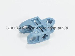 #32174 テクニック 軸コネクター 2x3 ボールソケット【青灰】 /Ball Connector with Perpendicular Axelholes :[Sand Blue]